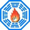 avrsi incendie